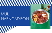 Chilled noodle soup (Mul naengmyeon)