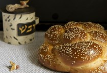 Date, walnut, silan and sesame challah
